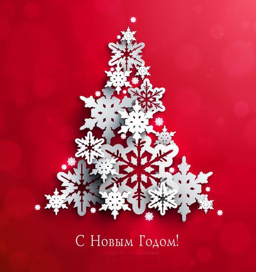 С наступающим Новым Годом!::ФПМ